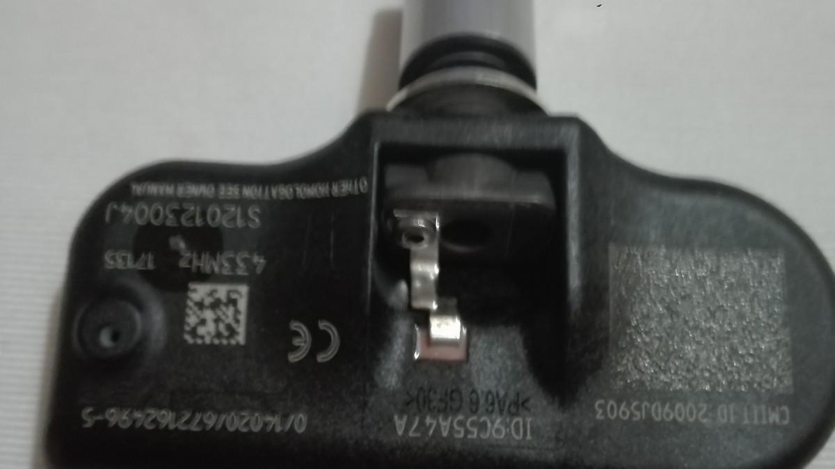 Sensor-inflado-VDO-1.jpg